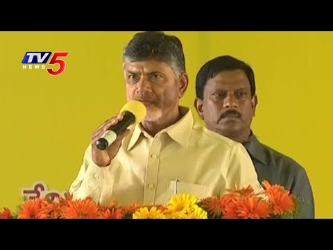 CM Chandrababu Speech At Bahiranga Sabha In Jaggampeta | TV5 News