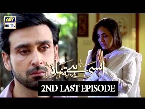 Aisi Hai Tanhai Episode 32 - 14th March 2018  - ARY Digital Drama