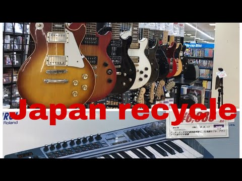 MUSICAL INSTRUMENTS JAPAN RECYCLE SHOP#158