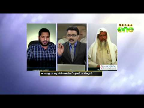 Message of Mujahid 8th State Conference; NewsOne Middle East.10-02-14