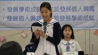 Publication Date: 2018-10-22 | Video Title: 第六屆「耀道盃」辯論邀請賽 第三場賽事 中華基督教會元朗真光