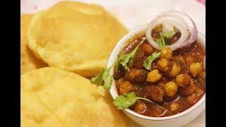 Chola Bhatura Recipe in Bangla|| ছোলা বাটোরা রেসিপি|| Chole Bhature