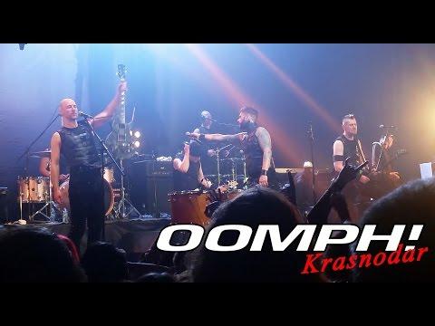 OOMPH! Краснодар 30.03.2017
