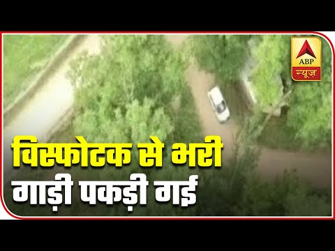 Pulwama-Like Bombing Foiled, Car With 20kg IED Seized   ABP News