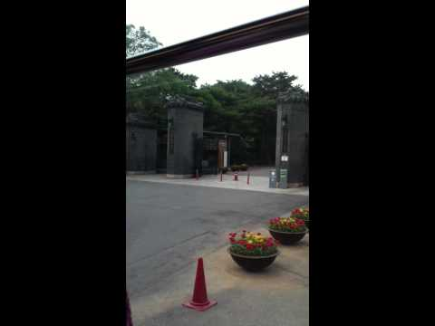 Korea Jeju museum gate