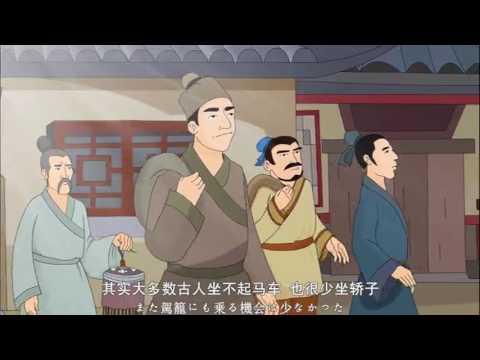 在线在线中文课学习中文、HSK汉语、对外汉语 ÇİNCE ÖĞRENME SETİ ONLİNE CHİNESE  14/5000 CHINESE LEARNING