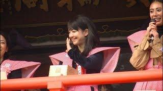 参加者> 相田翔子 つのだ☆ひろ 藤原浩 照英 土屋巴瑞季 ミス日本グラン...
