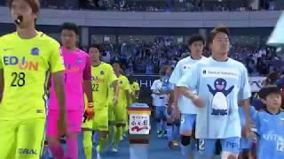 明治安田生命J1リーグ第15節vs.川崎フロンターレ戦は、0-1で...