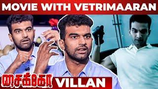 """Mysskin எல்லாத்தையும் அவுத்து போட்டு நிக்க சொன்னாரு"" - Psycho Villain Rajkumar Interview"