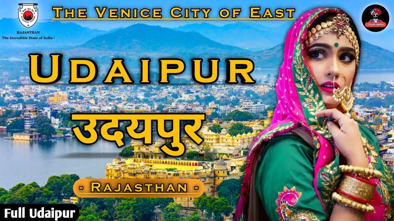 Udaipur District - Mewar City Facts & Information | Udaipur City | Rajasthan Tourism