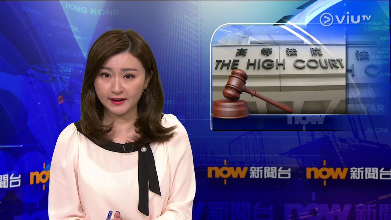 鄭瑩ViuTV 新聞報道 2018年7月9日 暫租計劃 - YouTube