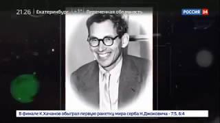 ГРУ 100 лет. Документальный фильм Александра Лукьянова - Россия 24