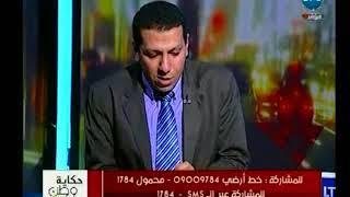 حكاية وطن   مع حاتم نعمان وفقرة نارية مع الصحفي محمود كمال عن فضائح حكم محمد مرسي-11-5-2018