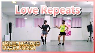 Love Repeats Linedance  라인댄스퀸 …