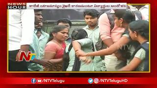Students Protest against College Management over Demise of 2 Students in Dowleswaram Road Mishap