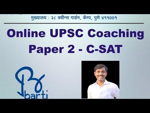 UPSC - C-SAT - Time and Distance (Part - 2) By Prof. Santosh Wattamwar Sir