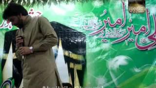 Allah Aik Hai Panjtan Panch Hain - Shadman Raza Live Manqabat 2012 At Lahore Part-5/7