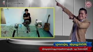Business Line & Life 14-03-60 on FM.97 MHz