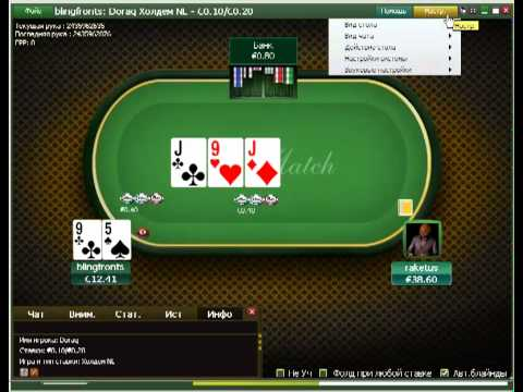 parimatch poker