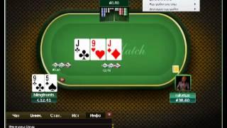Лудовод от TTR в ПариМатч Покере(Играть в TTR Casino - http://bit.ly/2ayCU2E ▻Обзор на TTR Casino - http://bit.ly/2aMIA4Q ▻Лучший форум о казино - http://neverfold.ru Если тебе..., 2012-04-25T10:38:01.000Z)