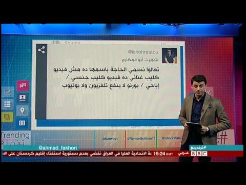 بي_بي_سي_ترندينغ : #سوق_عبيد في #ليبيا و الأزمة الإنسانية في #اليمن و مواضيع اخرى شاركونا  - نشر قبل 4 ساعة