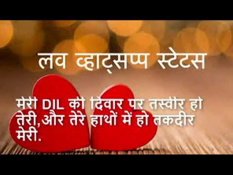 Whatsapp status tu meri pehli tamanna by Sharma TV