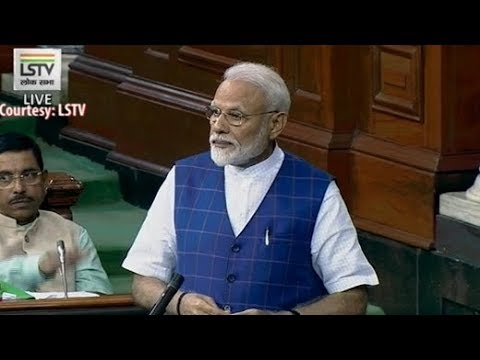 """India's Soul Was Crushed"": PM Modi Talks About Emergency In Parliament"