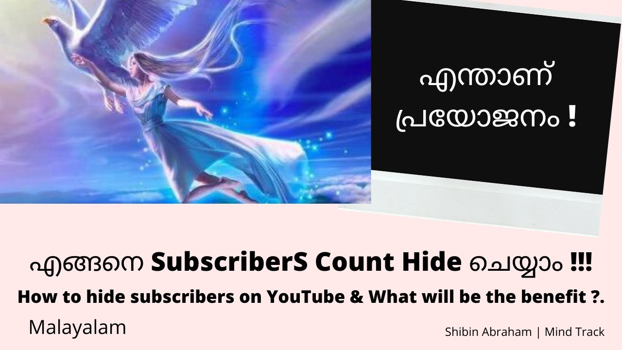 How Can Hide Subscribers Count In Channel എങ ങന