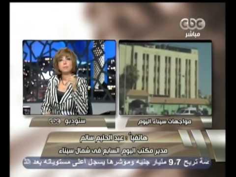 هنا العاصمة - مواجهات بين الجيش وعناصر ارهابية بسيناء
