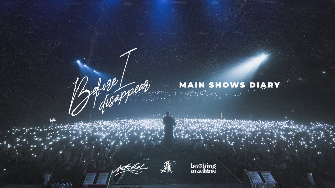 MARKUL — BEFORE I DISAPPEAR TOUR DIARY #4