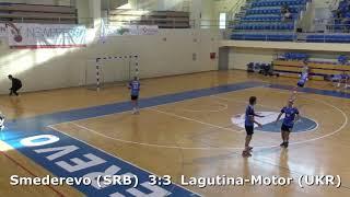 Handball. Smederevo (SRB) - Lagutina-Motor (UKR). U16 boys. TROPHY-2018. Smederevo.