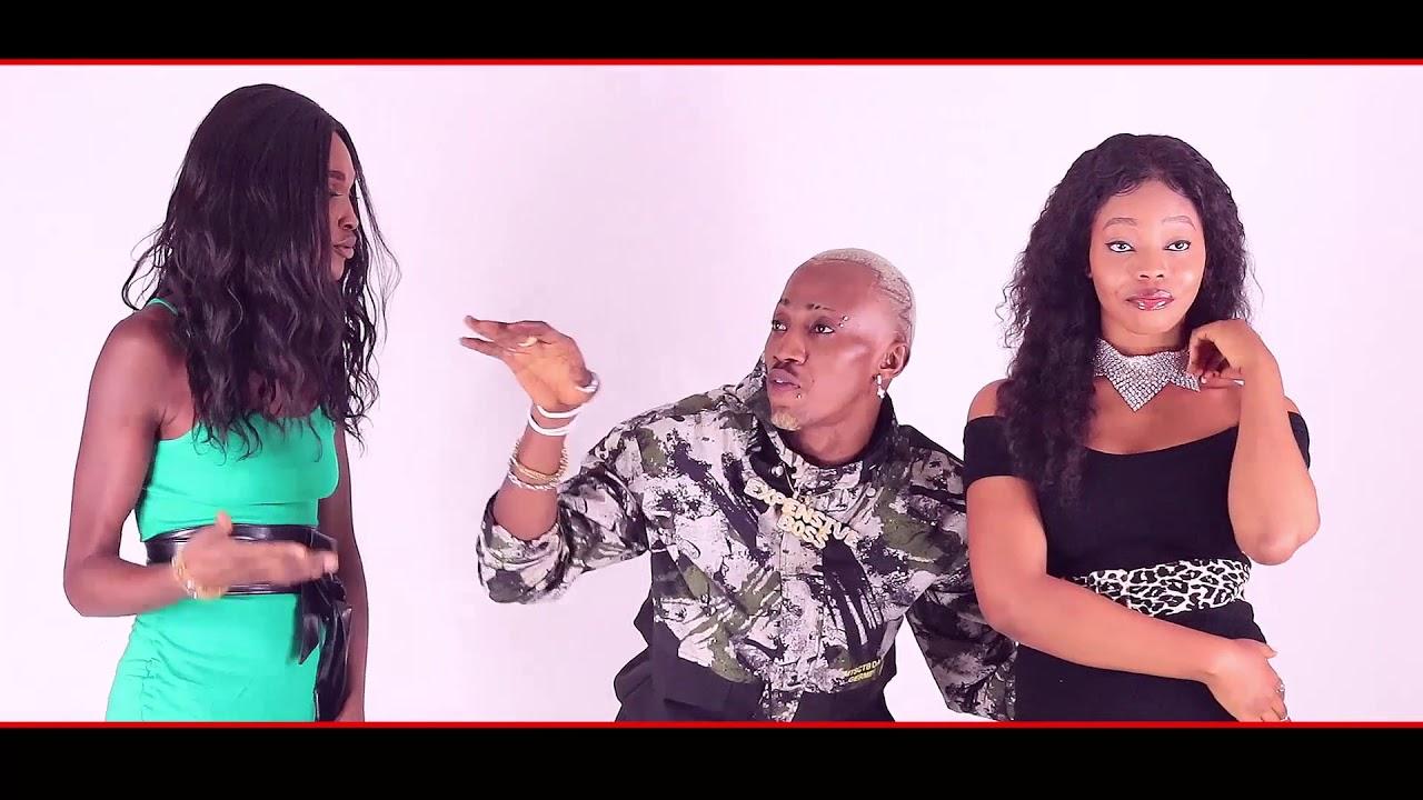 Video: Ehyor - Omoge To Rewa