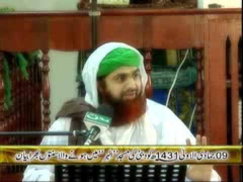 Riqqat Angaiz Bayan - Log kya kahenge 4/6 - Maulana Imran Attari