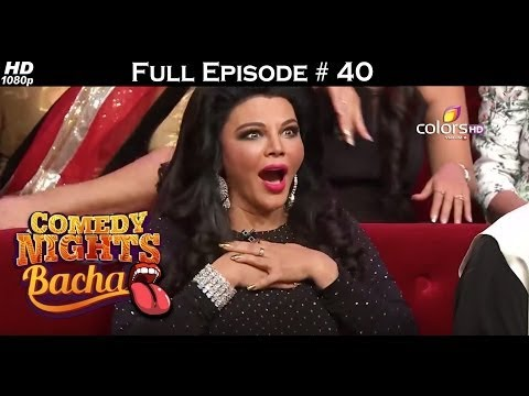 Comedy Nights Bachao - 11th June 2016 - Rakhi Sawant & Alok