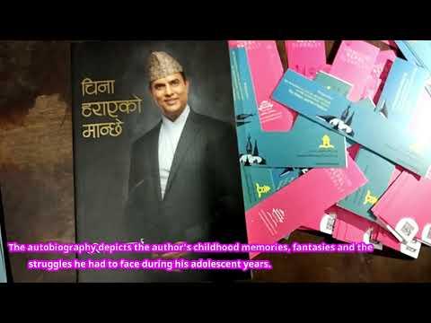Ratnabook Best Five - Biographies