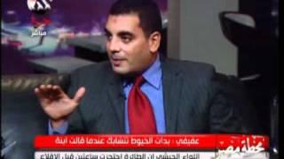 فيديو جديد يؤكد تفجير الطائرة المصرية عن بعد - ج1
