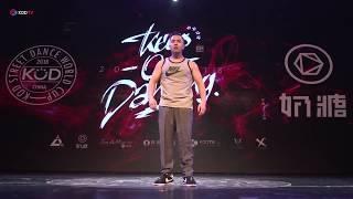 POPPIN DS JUDGE DEMO @ KOD WORLD TOUR_CHINA