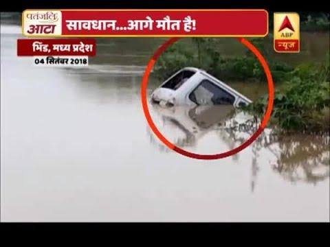 Van carrying seven people washed away in Madhya Pradesh's Bhind