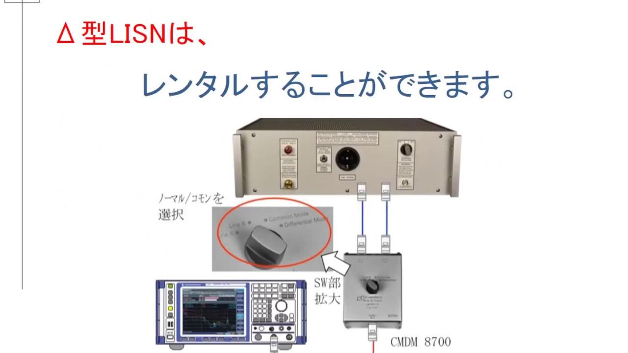 端子 電圧 雑音