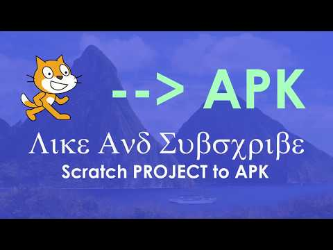 Turning Your Scratch Projects Into a .apk to Upload to the Play Store