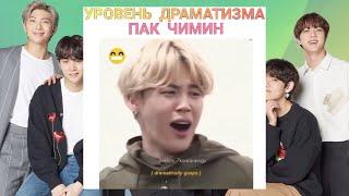 Смешные моменты BTS из Instagram №7 | TRY NOT TO LAUGH with BTS | Delxin