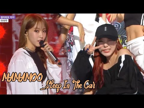 [Comeback Stage]MAMAMOO  - Sleep In The Car ,-   Show Music core 20180721