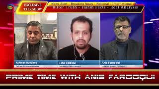 Gambar cover Taha Siddiqui / Rahman Bunairee Journalists on Prime Time with Anis Farooqui