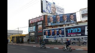 Netanyahu faces tough political battle in competitive Israeli …