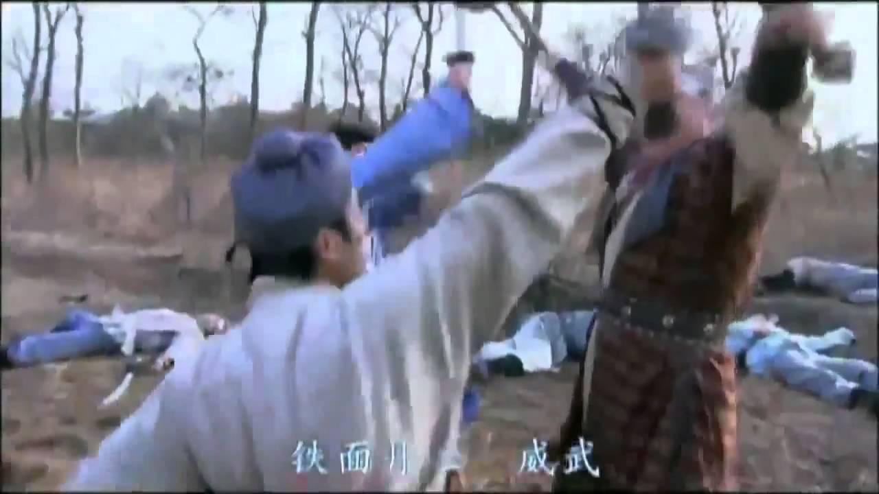 Justice Bao - Bao Qing Tian Zhi Qi Xia Wu Yi - Video Trailer.mp4