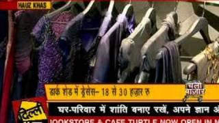 11Jun11-Dozakh-ChaloBazaar-DelhiAajTak-01.40pm-6.17min.mpg