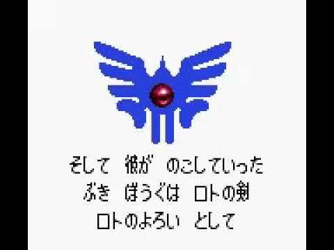 ゲームボーイ アドバンス ドラクエ 3