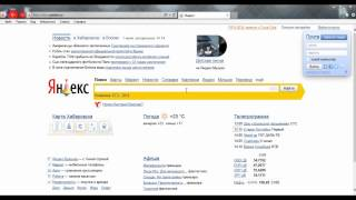 Как отключить фильтр SmartScreen(СКАЙП!!!----zver20140 Группа в РК----8893712 Не поленитесь поставить лайк!), 2014-06-01T03:44:59.000Z)