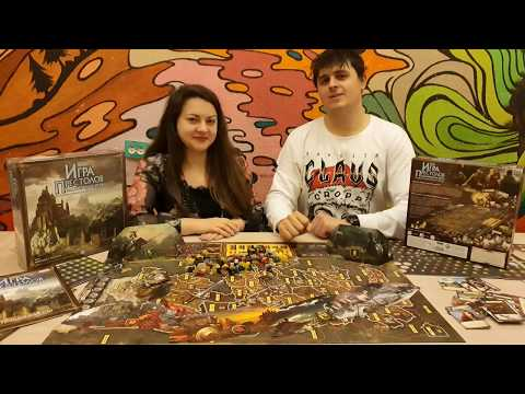 Игра Престолов Второе издание  A Game Of Thrones The Board Game Second Edition  Распаковка Unboxing