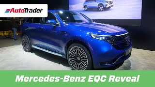 The all-new Mercedes-Benz EQC - Full Electric SUV reveal